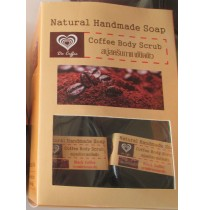 Coffee Exfoliating Soap - Pack of 12